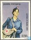 Postzegels - Roemenië - Hulp- en reddingsdiensten