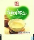 Brown Rice & Green Tea