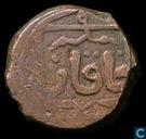 Afghanistan 1 jital 1214