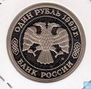 "Rusland 1 roebel 1993 ""A.P.Borodin 1833-1887"""