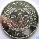 """Afghanistan 500 afghanis 1978 """"Siberian Crane"""""""