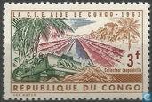 Timbres-poste - Congo-Kinshasa [COD] - Aide européenne au Congo