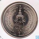 "Thailand 10 baht 1982 (jaar 2525) ""50th Anniversary of Queen Sikirit"""