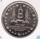 "Thailand 10 baht 1984 (jaar 2527) ""84th Anniversary of Princess Mother"""