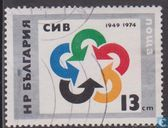 Postage Stamps - Bulgaria [BGR] - 25 years Comecon