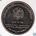 "Thailand 10 bath 1987 (jaar 2530) ""Rural Development Lead Ship  Juli 21"""