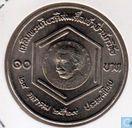 """Thailand 10 baht 1986 (jaar 2529) """"Princes Chulabhorn Awarded Einstein Medal October 24"""""""