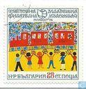 Postage Stamps - Bulgaria [BGR] - stamp exhibition