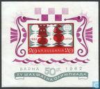 Postzegels - Bulgarije [BGR] - Schaakolympiade