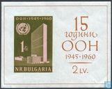 Postzegels - Bulgarije [BGR] - 15 jaar Verenigde Naties