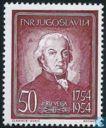 Briefmarken - Jugoslawien - Jurij Vega