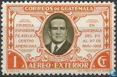 Stamp Exhibition Central America