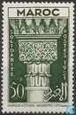 Islamic columns