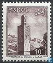 Minaret of Schellah