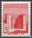 Bab-el-Chorfa, Fez
