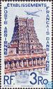 Chindambaram temple