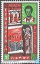 Postzegels - Ethiopië - Kroningsjubileum Haile Selassie