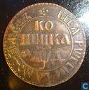 Rusland 1 kopeke 1704