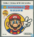Super Mario Bros. 2 (The Lost Levels)