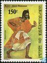 Kono: danse Bamanan