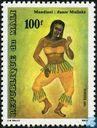 Mandiani: Malinke dance
