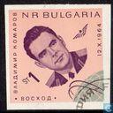 Postzegels - Bulgarije - Russische ruimtevaart