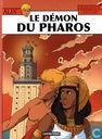 Le Démon du Pharos