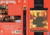DVD / Vidéo / Blu-ray - Bande vidéo VHS - Hellbound