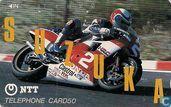 Suzuka - Motorcycle Race