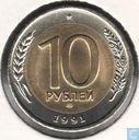 Rusland 10 roebel 1991 (IIMD)