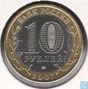 """Rusland 10 roebels 2007 """"Russian Community Crests - Lipetsk oblast"""""""