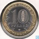 "Rusland 10 roebels 2007 ""Bashkortostan"""