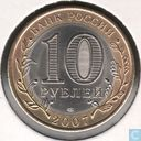 "Rusland 10 roebels 2007 ""Russian Community Crests - Arkhangelsk region"""