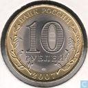 Rusland 10 roebel 2007 (Rostov regio)