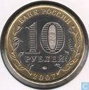 """Rusland 10 roebels 2007 """"Novosibirsk"""""""