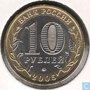 """Rusland 10 roebels 2005 """"Russian Community Crests - Moscou"""""""