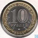 "Rusland 10 roebels 2005 ""Russian Community Crests - Tversk"""
