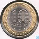 "Rusland 10 roebels 2005 ""Russian Community Crests - Leningrad"""