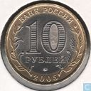 "Rusland 10 roebels 2005 ""Russian Community Crests - Krasnodar Krai"""