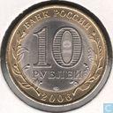"Rusland 10 roebels 2006 ""Chita"""