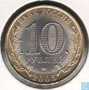 "Rusland 10 roebels 2005 ""Russian Community Crests - Republic of Tatarstan"""