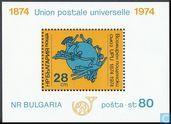 Postzegels - Bulgarije [BGR] - Wereldpostunie