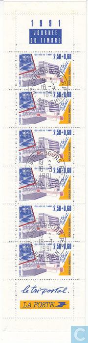 21c30442-6226-11e6-9dc1-07ee58dfc4f5