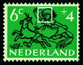 Children Stamps (PM1)