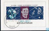 Postzegels - Bulgarije [BGR] - Dag van de ruimtevaart