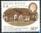 Postzegels - Hongkong - 40e verjaardag van de kroning van HM Queen Elizabeth II