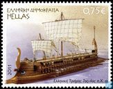 Postage Stamps - Greece - Nautical History