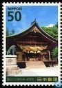 Postzegels - Japan [JPN] - Volksfeesten rond de Suwa-mausoleums