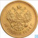 Rusland 10 roebel 1894
