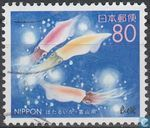 Postzegels - Japan - Prefectuurzegels: Toyama